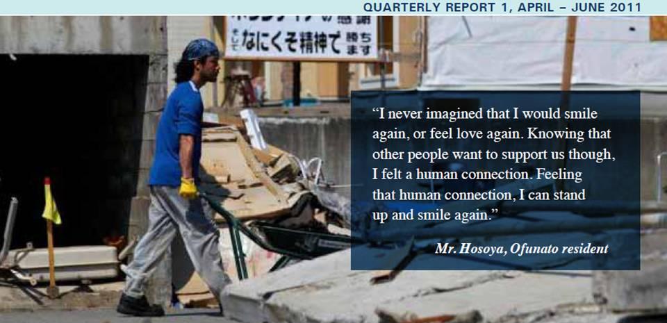 DR 1st quarterly report_20110814.JPG