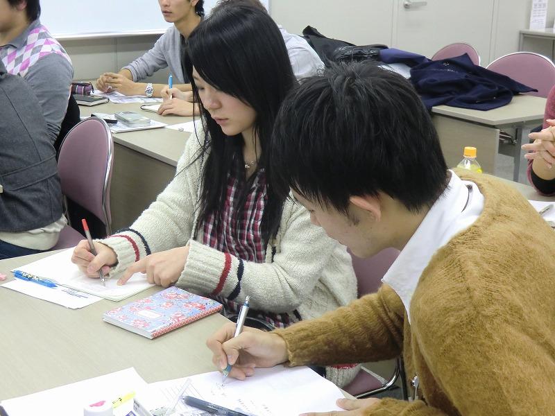 habiken_20101127 (20).jpg