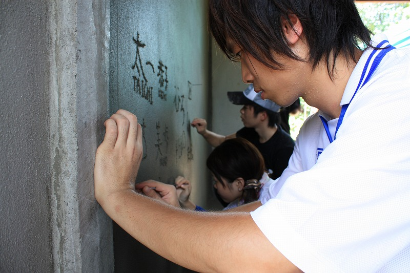 thai_chikyunoarukikatagv_20090918_10.jpg