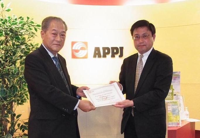 japandisaster_appj_donation_20110329.JPG