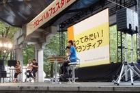 globalfesta2011_20111001 (15).jpg