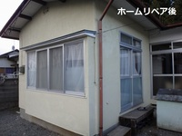 Miyagi201310HomeRepair(1)_After.jpg