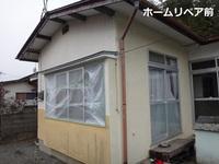 Miyagi201310HomeRepair(3)_Before.jpg