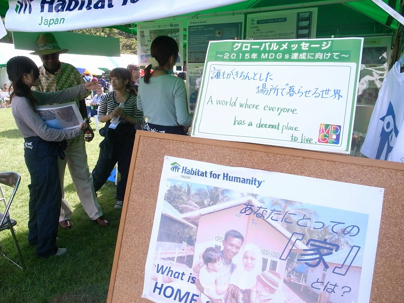 Global Festa 2010 (50).jpg