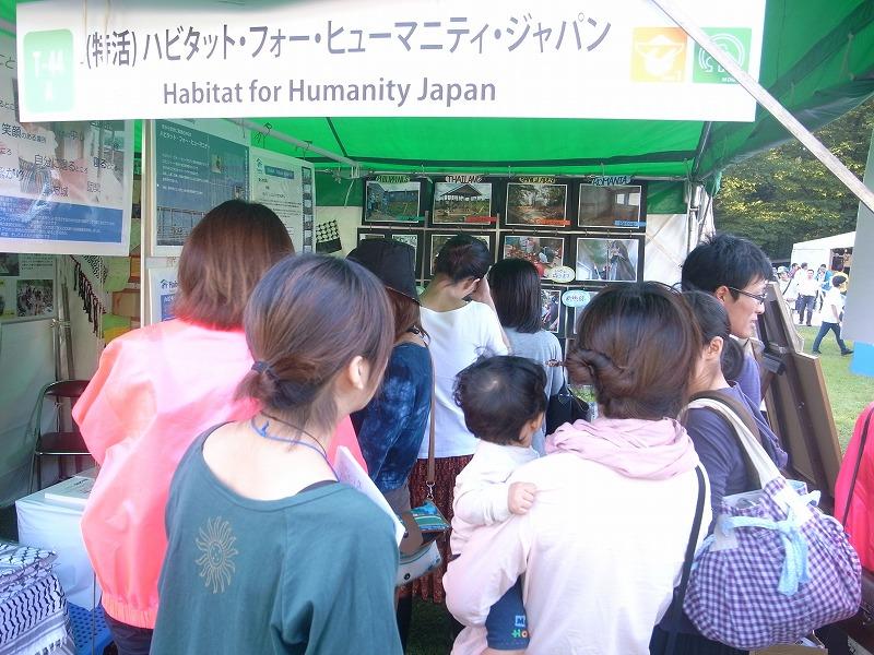 Global Festa 2010 (79).jpg