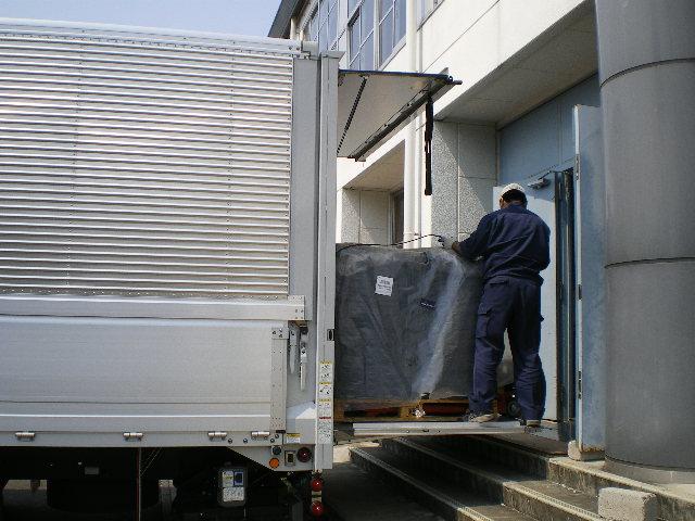 EU_Tochigi_20110330 (3).jpg