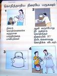 srilankanorth2520121017(2).jpg