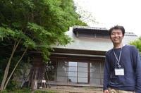 childrespite-kikuchi.JPG