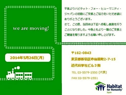 moving3.jpg