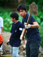 GV 2009- Kuching, Malaysia.jpg