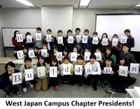 Pres-MTG-Osaka.jpg