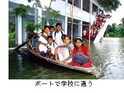 bangla07040_edited.jpg