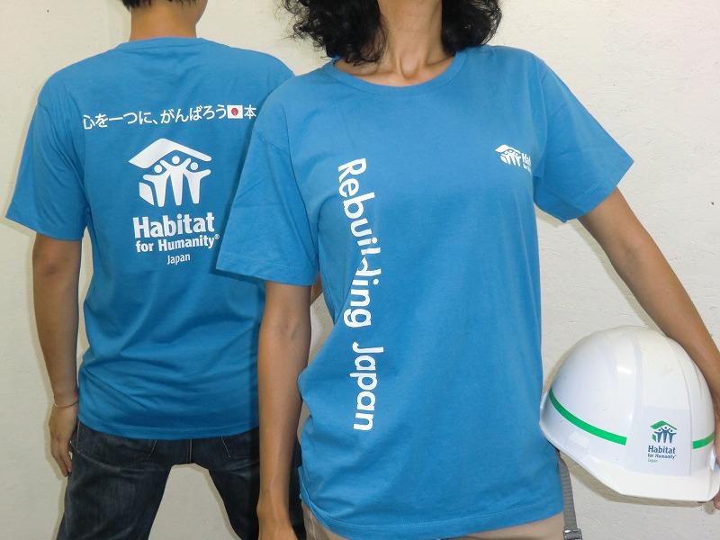 ganbarou_nippon_tshirts_20100701.jpg